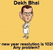 New year jokes download