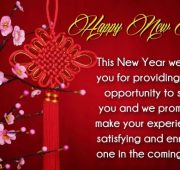 New year love wishes for girlfriend
