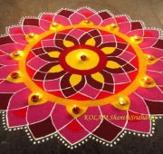 New year rangoli 2021-min