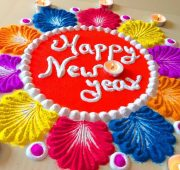 New year rangoli designs-min