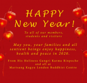 New year wishes 2021 business partner
