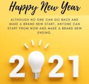 New year wishes 2021 funny