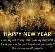 New year wishes card 2020