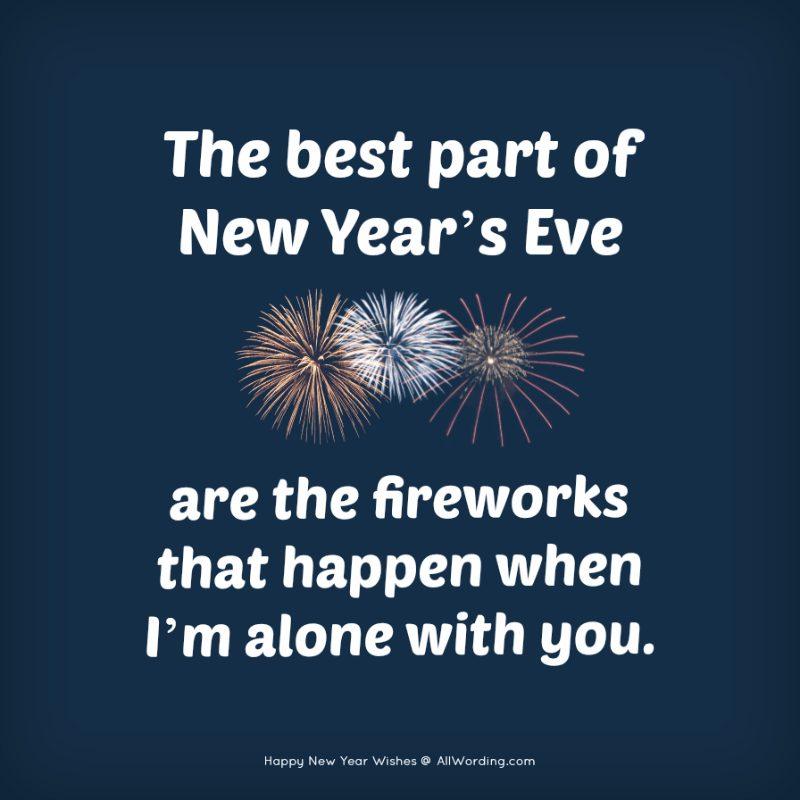 New year wishes dua in urdu