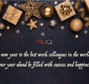 New year wishes email to clients