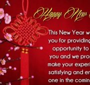 New year wishes email to colleagues