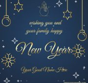 New year wishes family sms