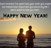 New year wishes for a couple