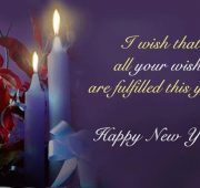 New year wishes for business partner email