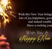 New year wishes for friends 2021