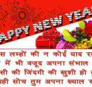 New year wishes for girlfriend 2021 in hindi