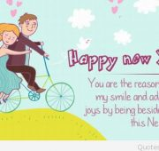 New year wishes for newly married couple
