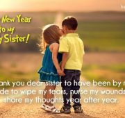 New year wishes for sister and family