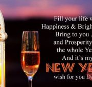 New year wishes images and quotes