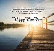 New year wishes images with quotes