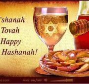 New year wishes jewish