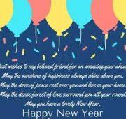 New year wishes job