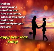 New year wishes love