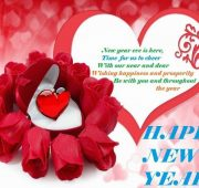 New year wishes love gif