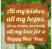 New year wishes love quotes