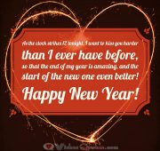 New year wishes messages for love