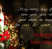 New year wishes on email