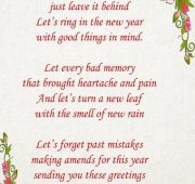 New year wishes poems