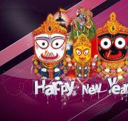 New year wishes radha krishna