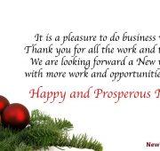 New year wishes response
