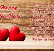 New year wishes romantic