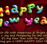 New year wishes sms in english