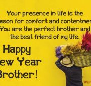 New year wishes to brother and family