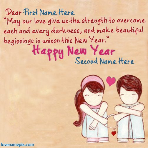 New year wishes to couple