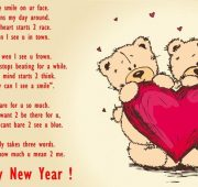 New year wishes to newly married couple