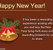 New year's eve wishes business