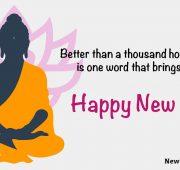 Zen new year wishes