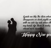 happy new year 2021 wishes couple