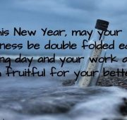 New year messages download