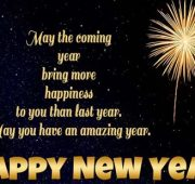 New year messages for best friend