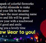 New year messages hindi