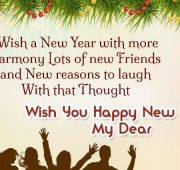 New year messages in swahili