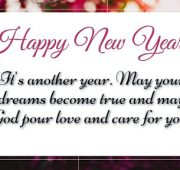 New year messages inspirational quotes
