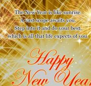 New year messages lovers