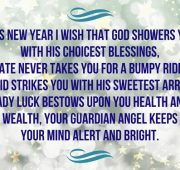 New year messages of love