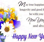 New year messages pic