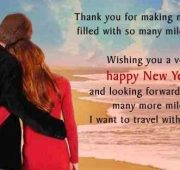 New year messages to girlfriend