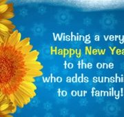New year messages to loved ones
