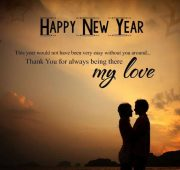 New year messages to my love