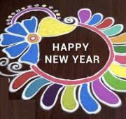 New year rangoli kolam 2021-min