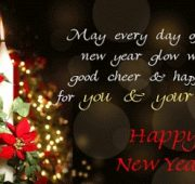 New year wishes messages uk